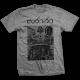 Coshish Firdous T- Shirt